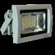 Foco Proyector Led 10W PREMIUM SMD Luz Neutra 4500ºK Uso exterior IP65, Más potente y optimizado GRIS