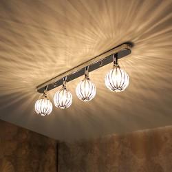 Lámpara LED Techo Diseño Moderno Plafón 4 Bolas Cromo Aluminio Incluye 4 Bombillas Led G9 Luz Natural 4500ºK